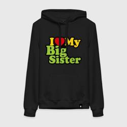 Люблю старшую сестру