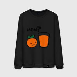 Грустный апельсин