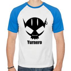 Yurnero
