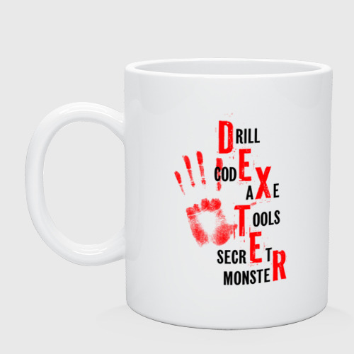 Кружка Drill code axe tools