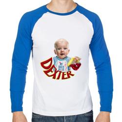 Малыш Dexter