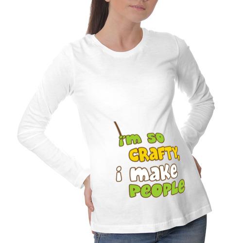 Лонгслив для беременных хлопок I\'m so crafty