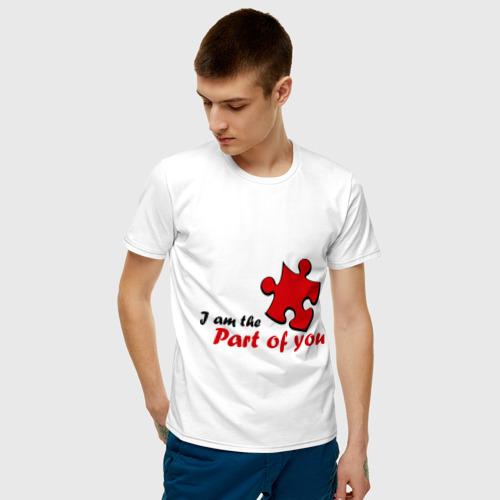 Мужская футболка хлопок I am the part of you Фото 01