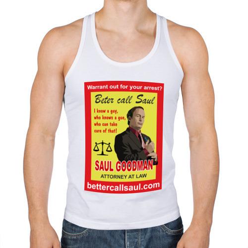 Bettercallsaul.com