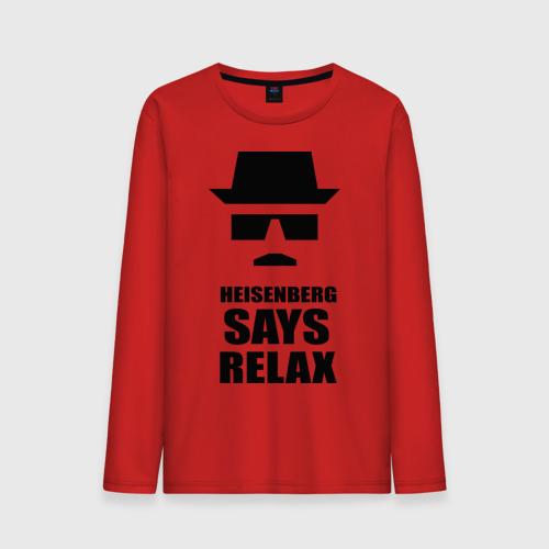 Heisenberg says relax