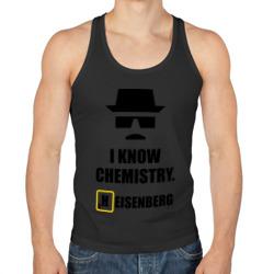 I now Chemistry