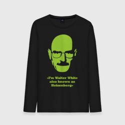 I\'m Walter White