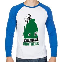 Братья - химики