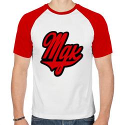 MDK лого