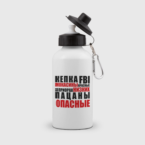 Бутылка спортивная кепка FBI, мокасины красные Фото 01