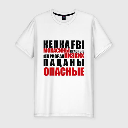 Мужская футболка премиум  Фото 01, кепка FBI, мокасины красные