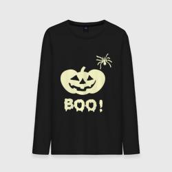 Позитивная тыква Хеллоуина
