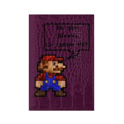 Марио HighDefenition