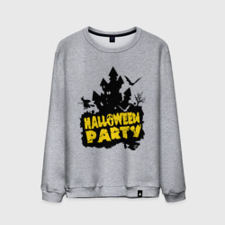Halloween party-замок