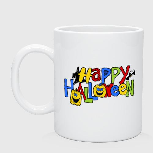 надпись Happy Halloween