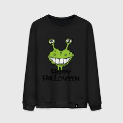 Happy Halloween -монстрик