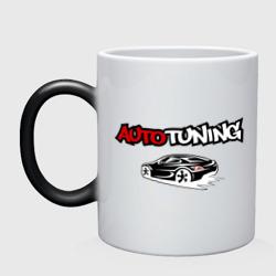 Autotuning