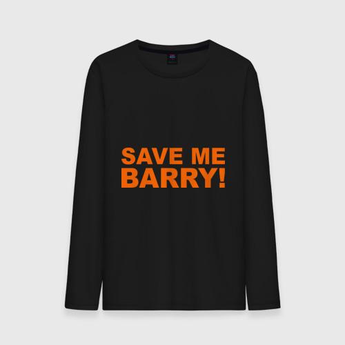 Мужской лонгслив хлопок  Фото 01, Save me Barry