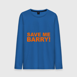 Save me Barry