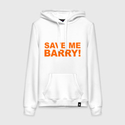 Save me Barry