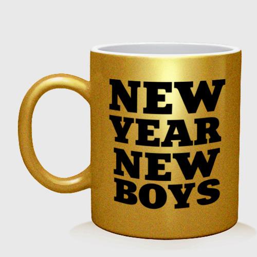 New year new boys