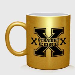 Streght edge (sXe) (2)