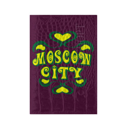 Moscow city print