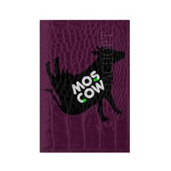 Корова Москвы