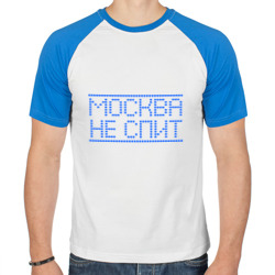 """Принт \""""Москва не спит \"""""""