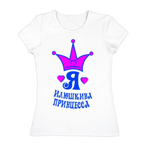 Женская футболка хлопок  Фото 01, Я Илюшкина девочка