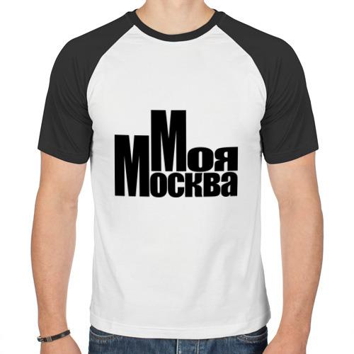 Надписи на футболки москва