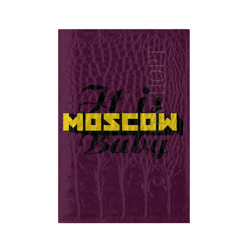 it is Moscow