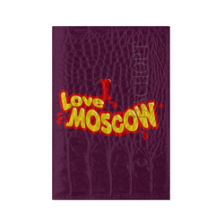 I love MOSCOW (3)