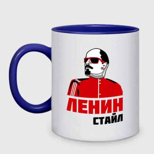 Ленин стайл