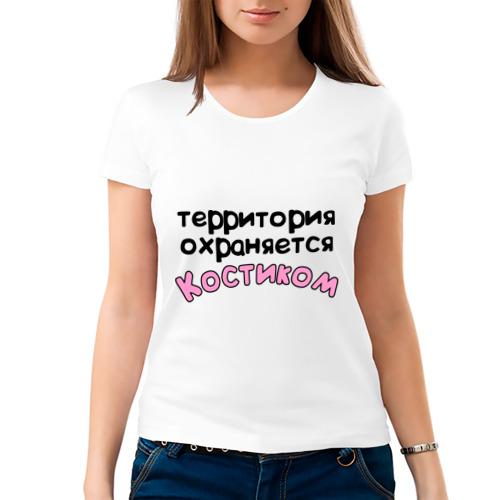 Женская футболка хлопок  Фото 03, Территория охраняется Костиком