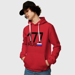 Номерок блатной (Москва-177)(А)