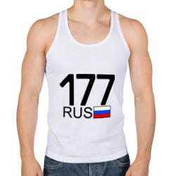 Номерок блатной (Москва-177)