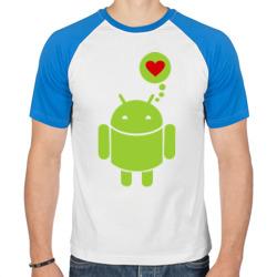 Андройд влюблен