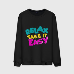 Relax Take it easy