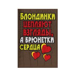 Бренетки цепляют сердца
