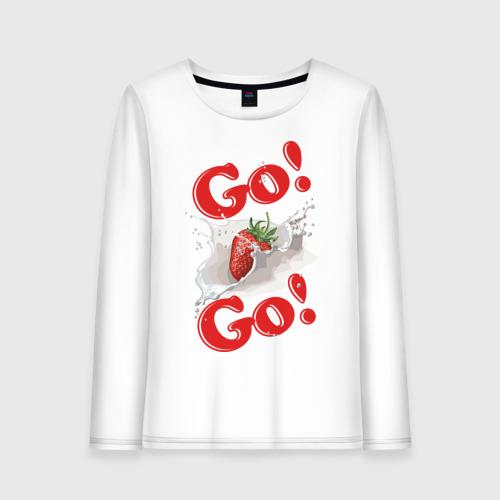 Go-Go клубника