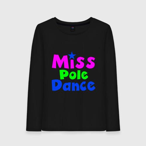 Miss pole dance