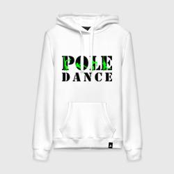 Pole dance-девушки