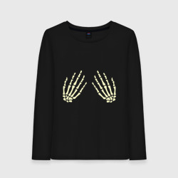 Руки скелетона