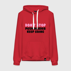 Don\'t stop. Keep going