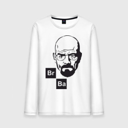 Во все тяжкие (Breaking bad)