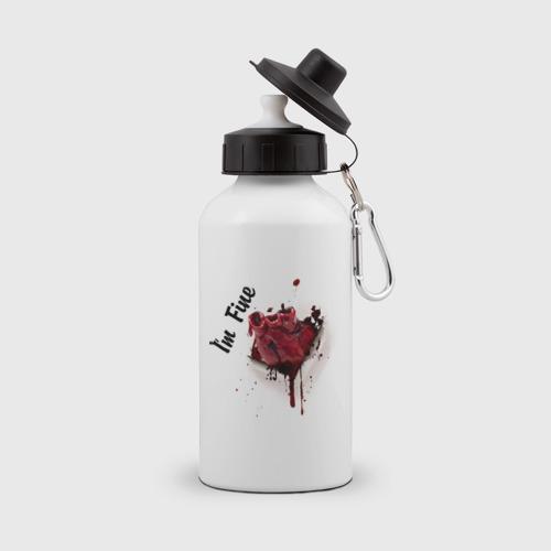 Бутылка спортивная Вырванное сердце