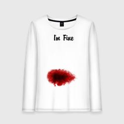 Кровавый бок
