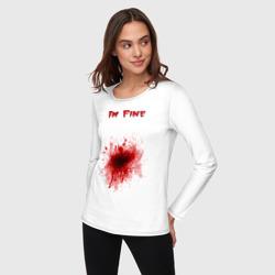 Кровавое пятно