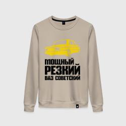 ВАЗ советский